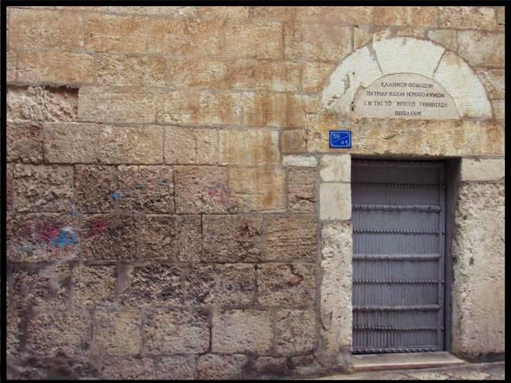 Betlemme, una via con la sua porta