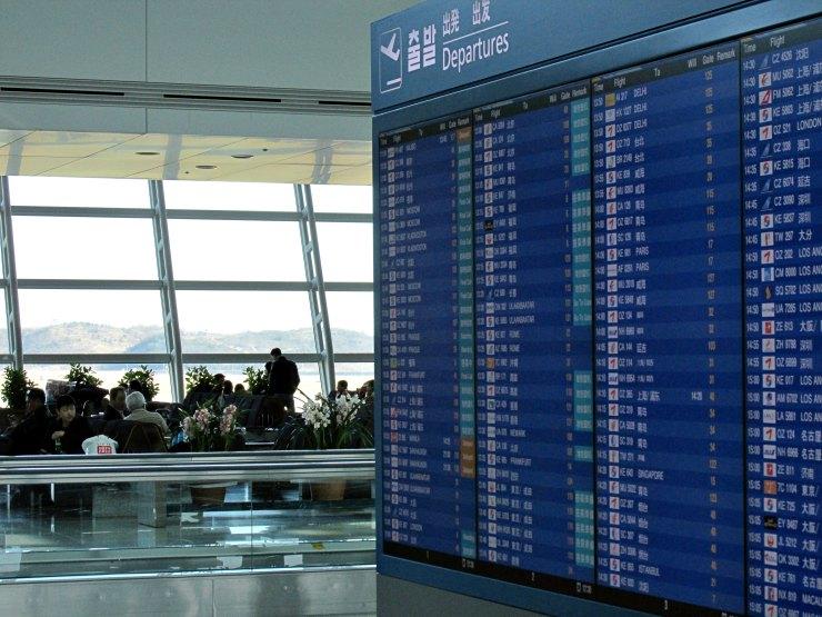 aeroporto seul