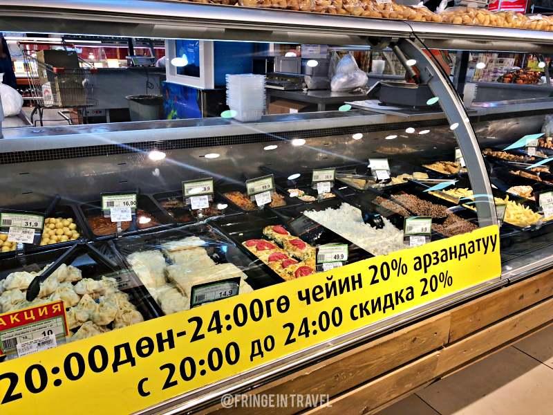 Bishkek supermercato