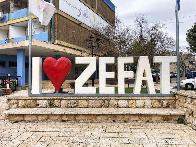 Tzafat cartello I love zefat