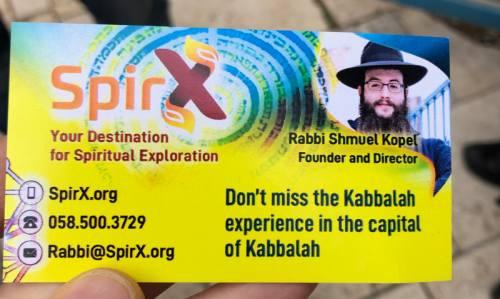 visit card guide tsafat tzafat safed